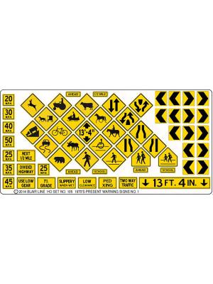 blair line 105 ho warning signs #1