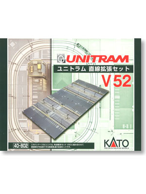 kato 40-802 unitram expansion straight set