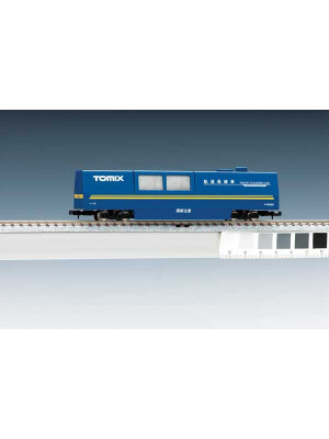 tomy 64251 track cleaning car blue
