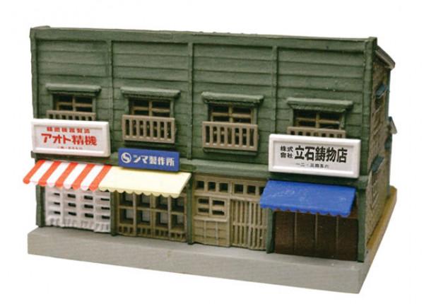 tomytec 243670 mid-block rowhouse w/shops